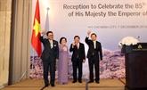 Célébration du 85e anniversaire de l'empereur japonais Akihito à Hô Chi Minh-Ville