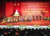 Célébration du 110e anniversaire de l'ancien dirigeant du Parti, Nguyên Duc Canh