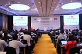 Coopération Vietnam - République de Corée dans l'énergie renouvelable
