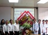 Les médecins vietnamiens fêtent leur 63e journée traditionnelle