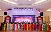 Rencontre à loccasion du Nouvel An lunaire du Chien au Laos