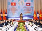La 40e session du Comité Vietnam - Laos,