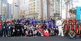 L'accueil officiel de l'Oranje au village olympique de Gangneung