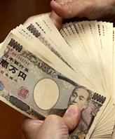 La Thaïlande et le Japon signent un mémorandum pour promouvoir l'utilisation de la monnaie locale