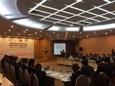 Dialogue économique Vietnam - Japon à Hanoï