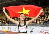 Publication de la liste des dix jeunes figures exemplaires du Vietnam en 2017