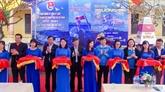 La vitalité de Truong Sa en exposition à Hung Yên