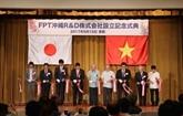 Le Japon, marché prometteur pour le secteur des TI du Vietnam