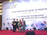 Vive la langue française et la coopération francophone