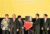 Nguyên Xuân Phuc à la cérémonie douverture du Bureau de la VOV en Australie