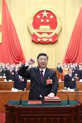 Première : le président chinois prête serment dallégeance à la Constitution