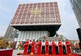 Inauguration de la maison d'exposition Hoàng Sa à Dà Nang
