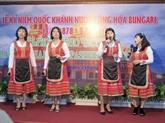 Célébration de la Fête nationale de la Bulgarie à Hô Chi Minh-Ville