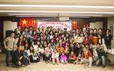 Les Vietnamiens, 4e communauté étrangère au Japon