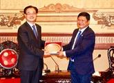 Vietnam - Chine : Hô Chi Minh-Ville renforce sa coopération avec Chongqing