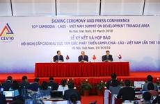 Conférence de presse sur le 10e Sommet Cambodge-Laos-Vietnam à Hanoï