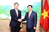 SMBC, un canal de mobilisation de fonds efficace pour le Vietnam