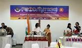 Le Vietnam au Festival de la gastronomie de l'ASEAN pour aider les enfants pauvres