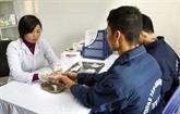 Lancement du projet du Fonds mondial de lutte contre le VIH/Sida