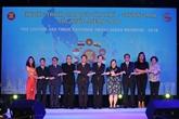 Ouverture du programme d'échanges culturels et commerciaux de l'ASEAN 2018