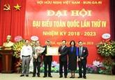 Promotion des relations damitié et de coopération Vietnam - Bulgarie