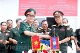 Inauguration dun centre dentraînement en simulation construit avec laide du Vietnam