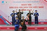 La Journée culturelle des ethnies du Vietnam à Hô Chi Minh-Ville