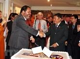 Célébration des 45 ans des relations diplomatiques Vietnam - Pays-Bas
