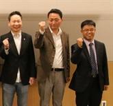 Un dirigeant de Samsung Electronics nommé ambassadeur au Vietnam