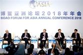 Forum de Boao: l'Asie devrait tirer la croissance mondiale