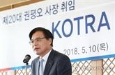 KOTRA déplacera son siège en Asie du Sud-Est à Hanoï