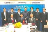 Gestion des ressources humaines: LienVietPostBank coopère avec des partenaires japonais