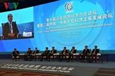 Le Vietnam au 10e Forum de coopération économique du golfe du Bac Bô élargi