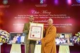 Le vénérable Thich Duc Thiên reçoit la distinction indienne Padma Shri