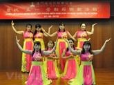 Chine: le 43e anniversaire de la Réunification nationale du Vietnam fêté à Macao