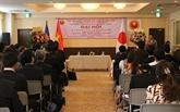 Le Congrès de l'Association des entreprises vietnamiennes au Japon