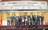 Vietnam - Japon: une nouvelle liaison Hanoï - Osaka exploitée par Vietjet