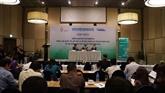 La 16e édition de l'Exposition internationale sur l'ingénierie de précision prévue en juillet