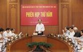 Le chef de lÉtat préside la 5e session du Comité de pilotage de la réforme judiciaire