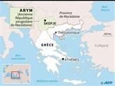 Signature d'un accord historique sur le nom de la Macédoine