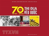 Publication d'un livre sur les 70 ans du mouvement d'émulation patriotique