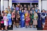 Activités de la vice-présidente vietnamienne au Laos