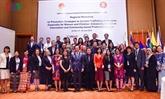 Réunion de l'ASEAN sur la lutte contre la traite humaine
