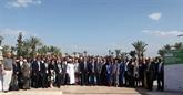 3econférence des ministres francophones de l'Enseignement supérieur