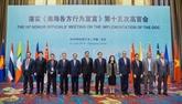 LASEAN et la Chine discutent de la mise en œuvre de la DOC
