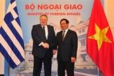 Promouvoir les relations de coopération Vietnam - Grèce