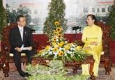 Intensification de la coopération multiforme entre Hô Chi Minh-Ville et Fukuoka