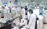De nombreuses technologies seront interdites d'importation au Vietnam