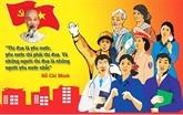 Célébration du 70e anniversaire de l'Appel à l'émulation patriotique