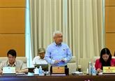 Assemblée nationale: ajustement de la Loi sur l'éducation physique et les sports